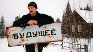 Скоро ли в России наступит светлое будущее