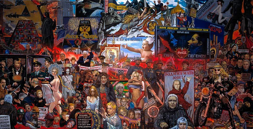 Идеология СССР и России