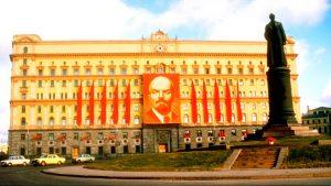 КГБ расчленила СССР