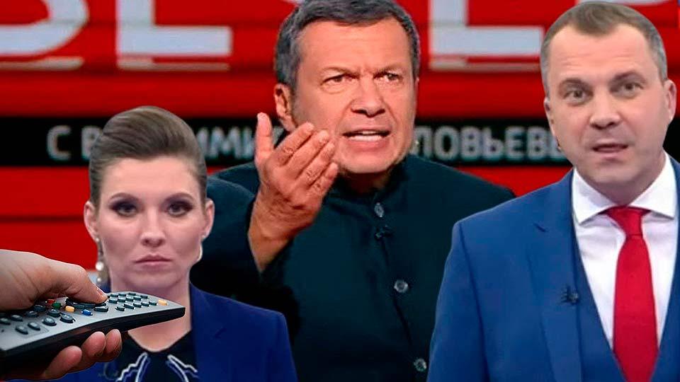 Скабеева, Попов и Соловьев