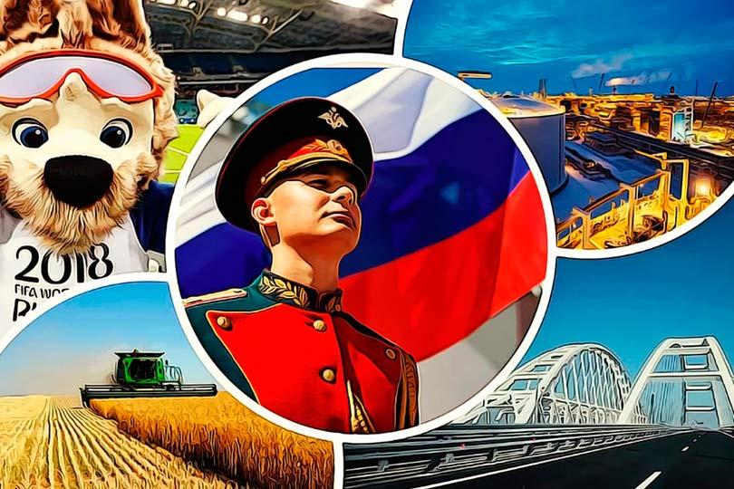 Достижения России