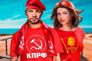 Сможет ли возврат к социализму, привести Россию к стабильности