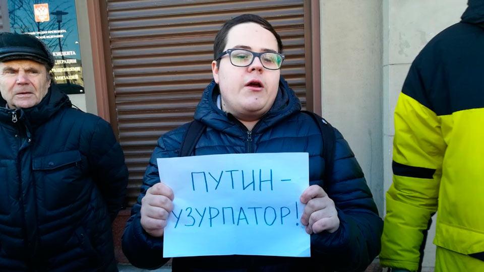 Путин узурпатор